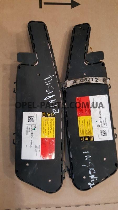 Airbag сидений Opel Insignia 13223142 / 13223143 б/у на Опель Insignia