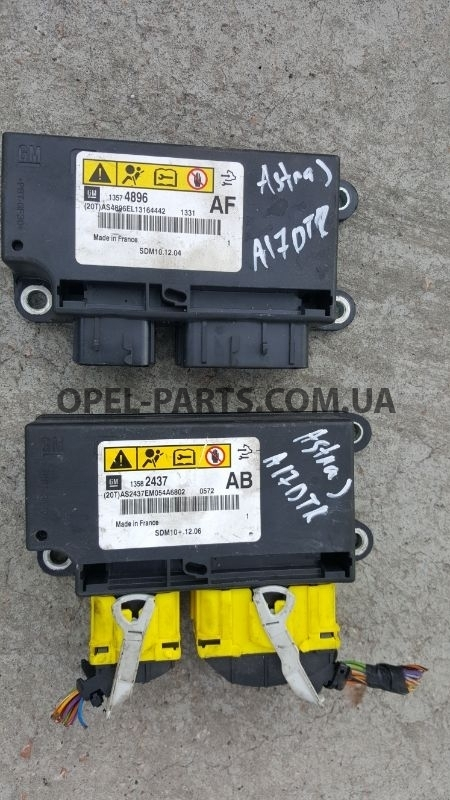 Блок SRS 13574896 AF Opel Astra J б/у на Опель Astra J