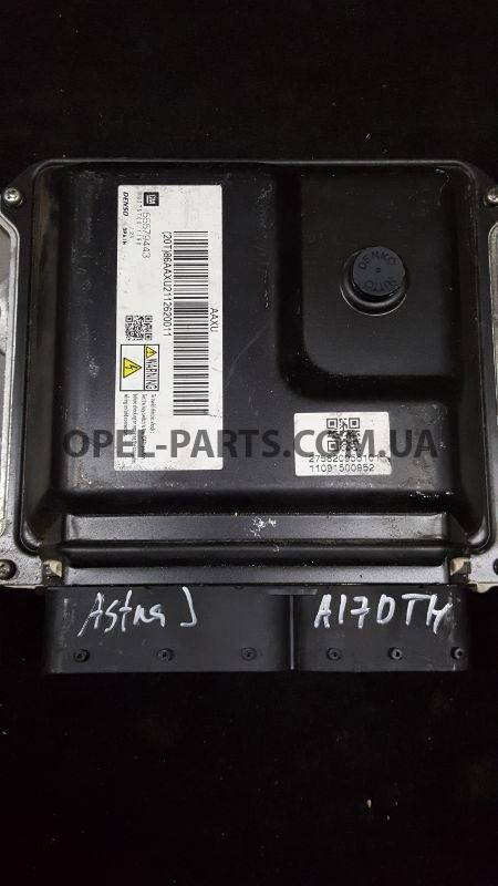 Блок управления двигателем A17DTR 55579443 Denso Opel Astra J б/у на Опель Astra J
