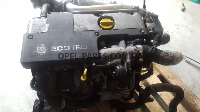 Двигатель Y20DTH 55196611 Zafira A Astra G Vectra C б/у на Опель Zafira A