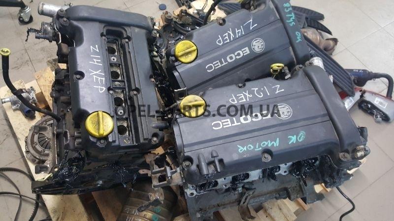 Двигатель Z12-14XEP Opel Astra G H Corsa C D Meriva Combo б/у на Опель Astra H