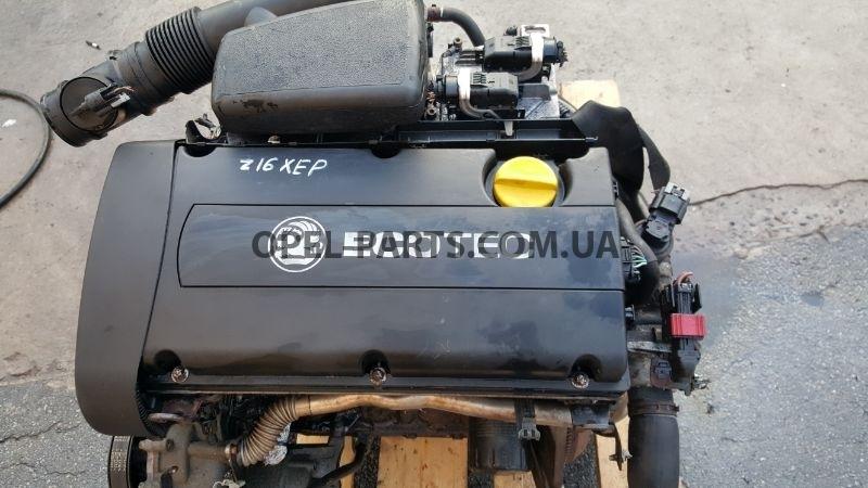 Двигатель Z16XEP Opel Astra G H Zafira B Vectra C Meriva б/у на Опель Astra H