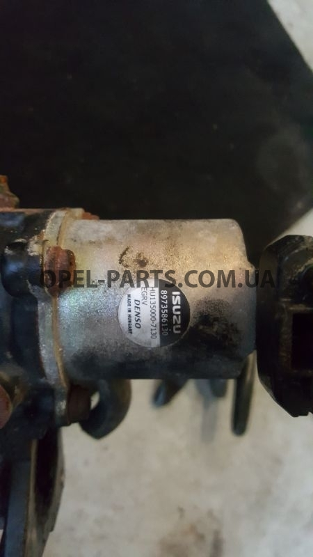 Клапан EGR Opel Combo Isuzu 8973586130 Denso HU 1350007130 б/у на Опель Combo C