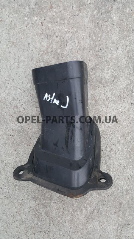 Патрубок воздухозаборника Opel Astra J 13346074 б/у на Опель Astra J