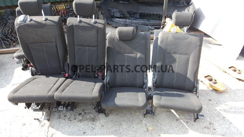 Сидения третьего ряда Opel Zafira С б/у на Опель Zafira C