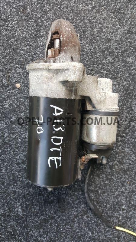 Стартер Bosch 001138030 Astra J б/у на Опель Astra J