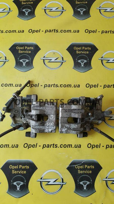 Супорт задний Opel Vectra C 524093 524092 б/у на Опель Vectra C