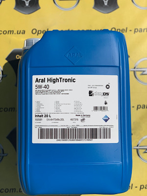 Моторное масло Aral High Tronic 5W40 20L