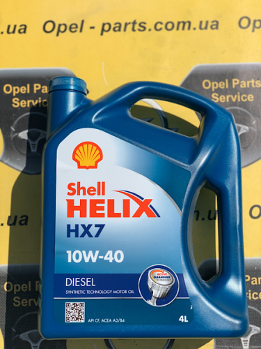 Моторное масло Shell Helix HX7 Diesel 10w40 4L